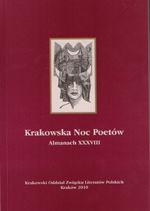 nocpoetow