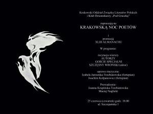 Krakowska Noc Poetów, zaproszenie