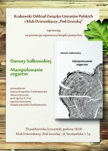 D. Sułkowska, zaproszenie-Krakow