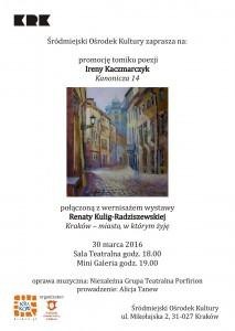 Zaproszenie 2 (2)
