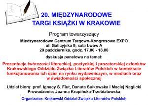 targi-2016-progr-tow-2