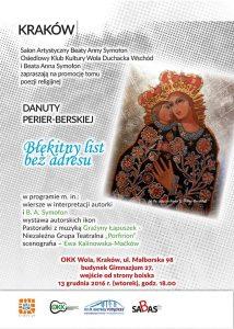 oficjalny-plakat-projekt-roman-laniewski