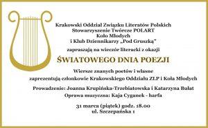 Światowy Dzień Poezji - zaproszenie