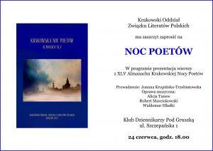 Noc Poetów, baner 2